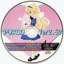 【中古】Windows CDソフト アリスCD Ver2.50