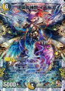 【中古】デュエルマスターズ/プロモ/多色/コロコロコミック2014年2月号付録 P79/Y12 [プロモ] : 逆襲の神類 イズモR