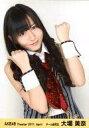 【中古】生写真(AKB48 SKE48)/アイドル/AKB48 大場美奈/上半身 両手グー/劇場トレーディング生写真セット2011.April