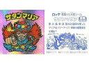 【中古】ビックリマンシール/スピード/ヘッド/悪魔VS天使 BM スペシャルセレクション 第1弾 - スピード : サタンマリア(6聖球 名前:黄色)