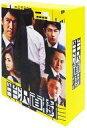 【中古】国内TVドラマBlu-ray Disc 半沢直樹 -ディレクターズカット版- Blu-ray BOX[通常版]