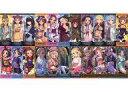 【中古】食玩 トレーディングカード 全22種セット 「アイドルマスター シンデレラガールズセレクション3」