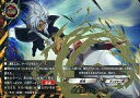 【中古】バディファイト/究極レア/必殺技/デンジャーW/[BF-BT01]ブースターパック第1弾「ドラゴン番長」 BT01/S012 [究極...
