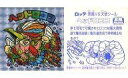 【中古】ビックリマンシール/角プリズム/ヘッド/悪魔VS天使 BM スペシャルセレクション 第2弾 - 角プリズム : ヘッドロココ(名前:七色 クリアロゴ)