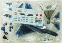 【中古】食玩 プラモデル F-4EJ改 b.第3航空団 第8飛行隊 青森県 三沢基地 JASDFCollection 日本の翼コレクション 1/144塗装済み半完成組立てキット