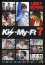 【中古】国内TVドラマDVD Kis-My-Ft7 LUCKY SEVEN!! 〜キスマイスイッチ〜