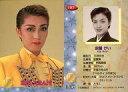 【中古】コレクションカード(女性)/TAKARAZUKA REVIEW -宝塚歌劇カード- 197