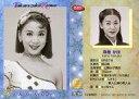 【中古】コレクションカード(女性)/TAKARAZUKA REVIEW -宝塚歌劇カード- 220 ...