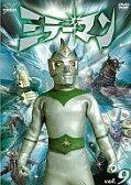 【中古】特撮DVD ミラーマンVol.9【02P01Oct16】【画】