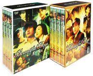 中古海外TVドラマDVD美しき日々DVD-BOX[初回限定版]全2BOXセット