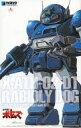 【中古】プラモデル 1/35 XATH-02-DT ラビドリードッグ(ST版) 「装甲騎兵ボトムズ」 シリーズNo.01 [BK-201]