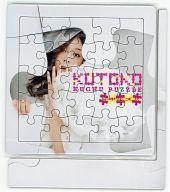 【中古】パズル KOTOKO ジグソーパズル 25ピース 「CD 空中パズル」 初回限定版封入特典