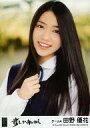 【中古】生写真(AKB48・SKE48)/アイドル/AKB48 田野優花/CD「前しか向かねえ」劇場盤特典