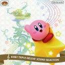 【中古】アニメ系CD KIRBY TRIPLE DELUXE SOUND SELECTION(星のカービィ トリプルデラックス)