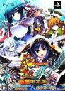 【中古】PS3ソフト 戦極姫4 〜争覇百計、花守る誓い〜[限定版]