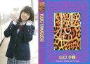 【25日24時間限定!エントリーでP最大26.5倍】【中古】アイドル(AKB48・SKE48)/CD「高嶺の林檎 通常盤Type-B」封入特典 山口夕輝/CD「高嶺の林檎 通常盤Type-B」封入特典
