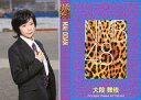【中古】アイドル(AKB48・SKE48)/CD「高嶺の林檎 通常盤Type-A」封入特典 大段舞依/CD「高嶺の林檎 通常盤Type-A」封入特典