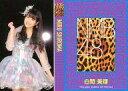 【中古】アイドル(AKB48・SKE48)/CD「高嶺の林檎 通常