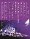 【中古】邦楽Blu-ray Disc 乃木坂46 / 1ST YEAR BIRTHDAY LIVE 2013.2.22 MAKUHARI MESSE BD豪華BOX盤 (トレーディングカード欠け)
