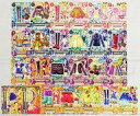 【中古】アイカツDCD/2014シリーズ 第2弾 アイカツ!データカードダス「2014シリーズ第2弾」ノーマルコンプリートセット【画】