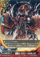 【中古】バディファイト/ガチレア/モンスター/ドラゴンW/[BF-BT02]ブースターパック第2弾「サイバー忍軍」 BT02/0009 [ガチレア] : 竜騎士 ヴラド・ドラキュラ