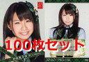 【中古】アイドル(AKB48・SKE48)/SKE48トレーディング