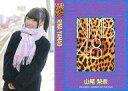 【中古】アイドル(AKB48・SKE48)/CD「高嶺の林檎 通常盤Type-B」封入特典 山尾梨奈/CD「高嶺の林檎 通常盤Type-B」封入特典