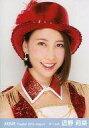 【中古】生写真(AKB48 SKE48)/アイドル/AKB48 近野莉菜/バストアップ/劇場トレーディング生写真セット2013.August