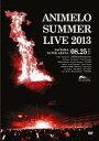 【中古】邦楽DVD Animelo Summer Live 2013 FLAG NINE 8.25