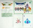 【中古】ボードゲーム ドラゴンクエストカードゲーム オールスターズ【タイムセール】