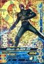 【中古】ガンバライジング/レジェンドレアエクストラ/フィニッシャー/第3弾 3-037 [LREX] : 仮面ライダーBLACK RX