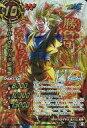 【中古】ミラクルバトルカードダス/神Ω/キャラ/赤/ドラゴンボール改 「変身超パワーの戦士たち」キャラブースター[DB15] 神Ω1[B] [神Ω] : スーパーサイヤ人3孫悟空【画】