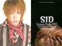 【中古】コレクションカード(男性)/「SID Summer Festa 2010」グッズトレカ SID(シド)/マオ/バストアップ/パズルカード/「SID Summer Festa 2010」グッズトレカ