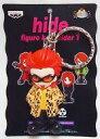 【中古】キーホルダー・マスコット(男性) hide(豹柄ジャケット) フィギュアキーホルダー1 「X JAPAN」