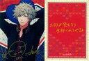 【中古】アニメ系トレカ/SR/Gold sign card/うたの☆プリンスさまっ♪Dreaming Collection Card SR09 SR : 黒崎蘭丸(金箔押しサイン入り)
