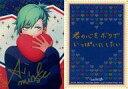 【中古】アニメ系トレカ/SR/Gold sign card/うたの☆プリンスさまっ♪Dreaming Collection Card SR10 SR : 美風藍(金箔押しサイン入り)