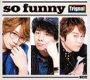 【中古】アニメ系CD Trignal / so funny[DVD付豪華盤]