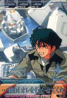 【中古】ガンダムトライエイジ/レア/パイロット/BUILD MS 第6弾 B6-045 [レア] : シロー・アマダ