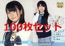 【中古】アイドル(AKB48・SKE48)/SKE48トレーディングコレクションpart3 R059 : 【100枚セット】藤本美月/ノーマルカード/SKE48トレーディングコレクションpart3