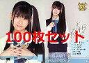 【中古】アイドル(AKB48・SKE48)/SKE48トレーディングコレクションpart3 R058 : 【100枚セット】日置実希/ノーマルカード/SKE48トレーディングコレクションpart3