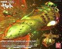 【中古】プラモデル 1/1000 大ガミラス帝国航宙艦隊 ガミラス艦セット4 ハイゼラード級航宙戦艦&デラメヤ級強襲揚陸艦 「宇宙戦艦ヤマト2199」