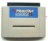 【中古】スーパーファミコンハード SFCプロアクションリプレイ (箱説なし)【02P05Nov16】【画】