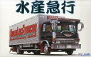 【新品】プラモデル 1/32 4t トラック 水産急行 冷凍車 「はたらくトラックシリーズ No.7