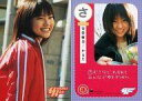 【中古】コレクションカード(女性)/abe asami carta card さ : 安倍麻美/ab