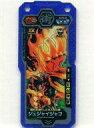 【中古】ブットバースト/銀レア/マジックバレット/魔の4弾「死闘 ヴォルグリム最終決戦 」 M-001 銀レア : ジュジャイジャコ