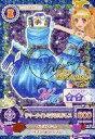 【中古】アイカツDCD/キャンペーンレア/トップス&ボトムス/LOVE MOONRISE/セクシー/2014シリーズ 第4弾 14 04-CP10 キャンペーンレア : サマーナイトミラクルドレス(プリントサイン入り)/夏樹みくる