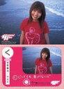 【中古】コレクションカード(女性)/CD「our song」特典 く : 安倍麻美/CD「our s