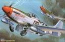 【新品】プラモデル 1/32 ノースアメリカン P-51D ムスタング [ST5]