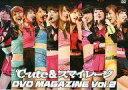 【中古】その他DVD ℃-ute&スマイレージ DVD MAGAZINE