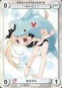 【中古】アクエリアンエイジ/C/Character /E.G.O./麗しのカシオペア/SagaII PE002 [C] : 水着少女【画】